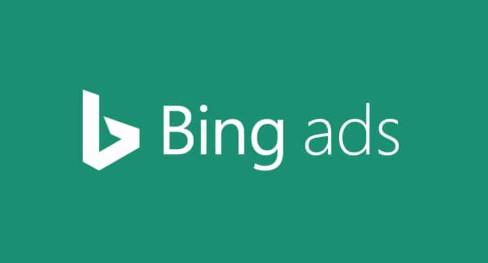 Bing Ads' Shopping Dynamische Remarketing uit Beta Fase